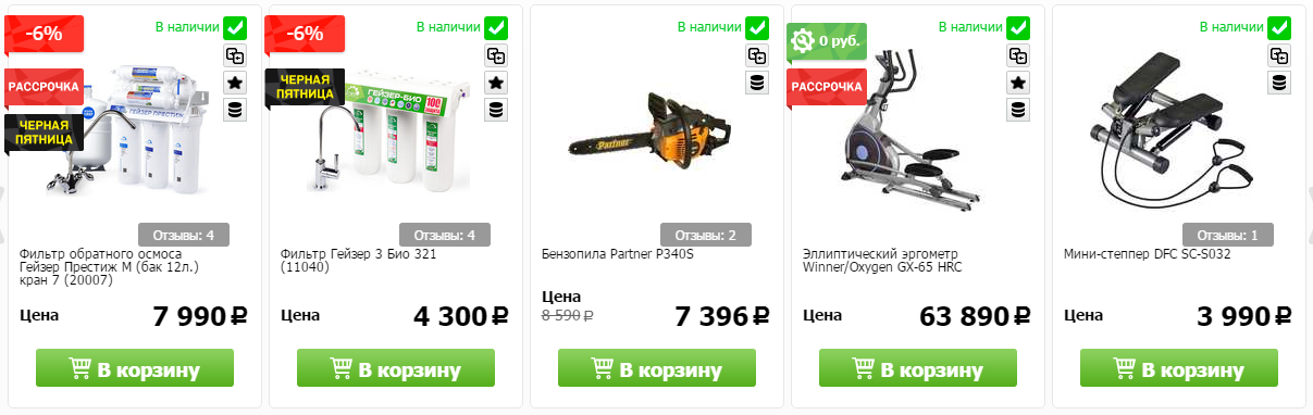 Купоны Techport в г.Луганск